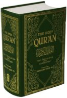 Is The Qur'an the Word of the Almighty?