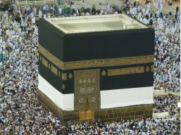 Kaaba Housing Black Meteor Stone: Not Idolatry?